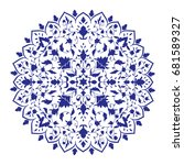 islamic floral mandala decor in ... | Shutterstock .eps vector #681589327