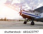 aircraft sunset | Shutterstock . vector #681623797