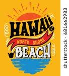 vector illustration hawaii ... | Shutterstock .eps vector #681662983