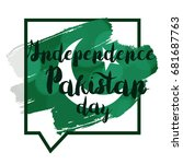pakistan independence day... | Shutterstock .eps vector #681687763