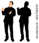 silhouettes of men | Shutterstock . vector #681706243