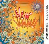 new summer   zentangle inspired ... | Shutterstock .eps vector #681706507