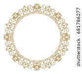 decorative line art frames for... | Shutterstock .eps vector #681786277