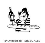 cartoon of man with bread and... | Shutterstock .eps vector #681807187