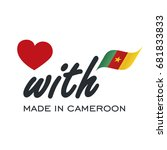 love with made in cameroon logo ... | Shutterstock .eps vector #681833833