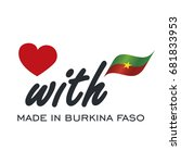 love with made in burkina faso... | Shutterstock .eps vector #681833953