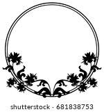 black and white silhouette... | Shutterstock .eps vector #681838753