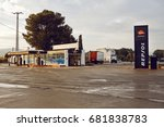 gasoline station  spain   april ... | Shutterstock . vector #681838783