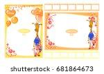 photo frame with giraffe a6.... | Shutterstock .eps vector #681864673