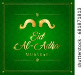 eid al adha   Shutterstock .eps vector #681871813