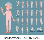 set of various poses of flat... | Shutterstock .eps vector #681873643