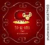 eid al adha   Shutterstock .eps vector #681879433