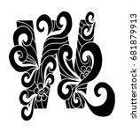 zentangle stylized alphabet.... | Shutterstock .eps vector #681879913