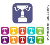 cup for victory icons set... | Shutterstock .eps vector #681885547