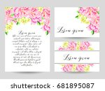 romantic invitation. wedding ... | Shutterstock .eps vector #681895087