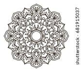 mandala. ethnic decorative...   Shutterstock . vector #681915037