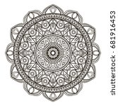 mandala. ethnic decorative... | Shutterstock . vector #681916453