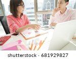 they work seriously at the... | Shutterstock . vector #681929827