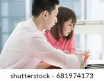the two will consult while...   Shutterstock . vector #681974173