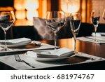 tableware | Shutterstock . vector #681974767