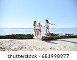 party on beach at summer of... | Shutterstock . vector #681998977
