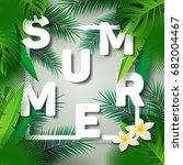 vector summer time holiday... | Shutterstock .eps vector #682004467