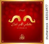 eid al adha   Shutterstock .eps vector #682013977