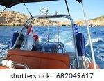 Inflatable Boat  Saronic Gulf...