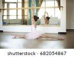 little ballerina in ballet... | Shutterstock . vector #682054867