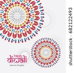 diwali festival background... | Shutterstock .eps vector #682122493