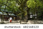 Stock photo shinto shrine in fukuoka city japan 682168123