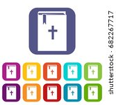 Bible Icons Set Vector...