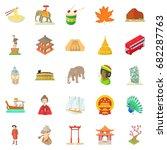 world habits icons set. cartoon ... | Shutterstock .eps vector #682287763