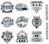 set of vintage sushi bar logo... | Shutterstock .eps vector #682381993