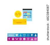 programming concept icon | Shutterstock .eps vector #682384087