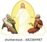 Transfiguration Of Jesus Chris...