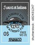 color vintage ufo banner with... | Shutterstock .eps vector #682431247