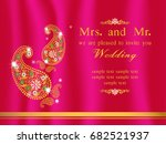 invitation and wedding cards.... | Shutterstock .eps vector #682521937