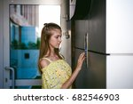 woman dials an apartment code... | Shutterstock . vector #682546903