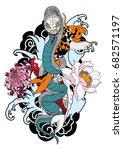 king cobra and koi fish... | Shutterstock .eps vector #682571197