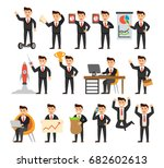 set of businessman character... | Shutterstock .eps vector #682602613