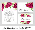 romantic invitation. wedding ... | Shutterstock .eps vector #682632703