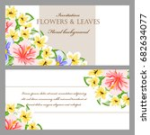 romantic invitation. wedding ... | Shutterstock .eps vector #682634077