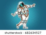 astronaut dancing  funny... | Shutterstock .eps vector #682634527