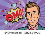omg pop art man surprise... | Shutterstock .eps vector #682634923