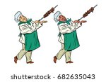 african and caucasian chef with ... | Shutterstock .eps vector #682635043