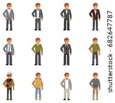 set of men in fashion clothes... | Shutterstock .eps vector #682647787