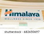 Small photo of KUALA LUMPUR, MALAYSIA - JULY 11, 2017: The Himalaya Drug Company is a company established by M Manal in 1930 and based in Bangalore, India