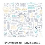 vector set of outlined... | Shutterstock .eps vector #682663513