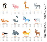 monthly calendar 2018 with cute ... | Shutterstock .eps vector #682667767
